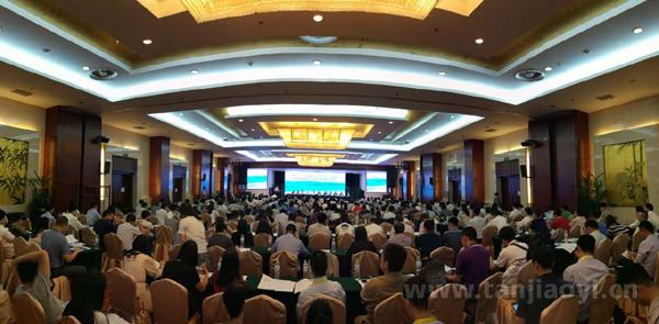 2016第一届中国碳交易市场发展论坛盛况